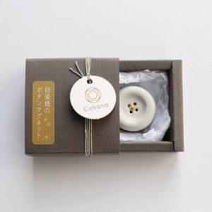 Bouton Aimanté en Céramique – Cohana