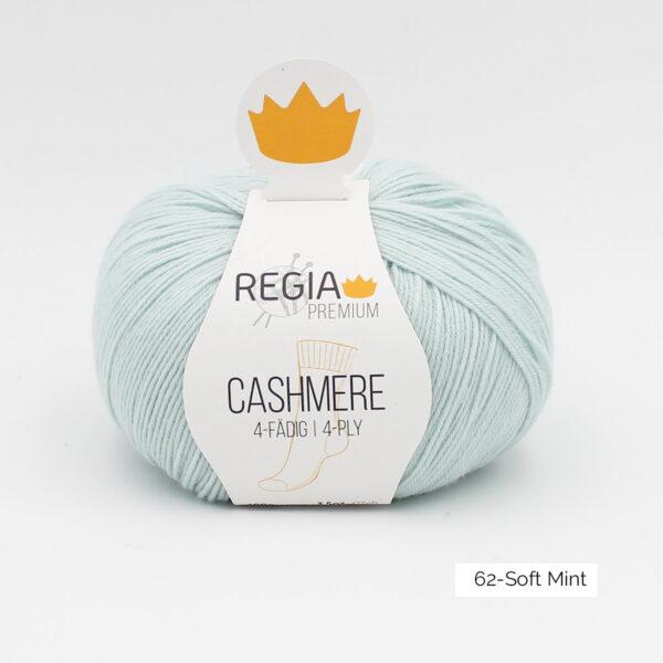 Une pelote de Regia Cashmere Premium, laine à chaussettes avec cachemire, en coloris Soft Mint (vert menthe très clair)