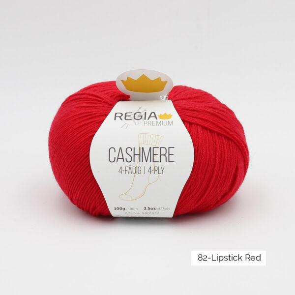 Une pelote de Regia Cashmere Premium, laine à chaussettes avec cachemire, en coloris Lispstick Red (rouge coquelicot)