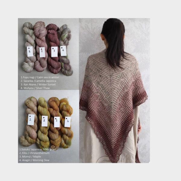 Présentation du châle Aki Fuyu créé par Eri Shimizu et des laines du kit Kokon associé