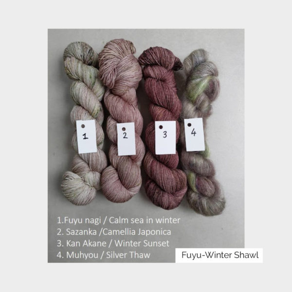 Détail des laines incluses dans le kit du châle Aki Fuyu designé par Eri Shimizu avec les laines Kokon dans la version Fuyu (hiver)