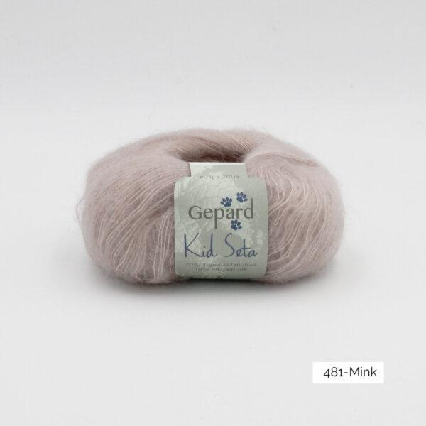 Une pelote de Kid Seta de Gepard Garn coloris Mink