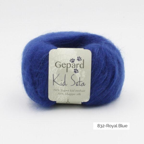 Une pelote de Kid Seta de Gepard Garn coloris Royal Blue